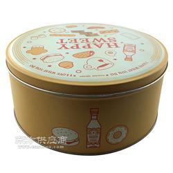 定制圆形食品铁罐 曲奇饼干铁盒 卡通糖果罐 圆桶马口铁罐加工厂图片