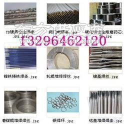 耐磨药芯焊丝 耐磨药芯焊丝生产厂家图片
