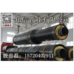 钢套钢保温钢管有限公司图片