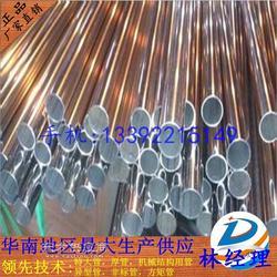 316L不锈钢圆管601.5mm图片