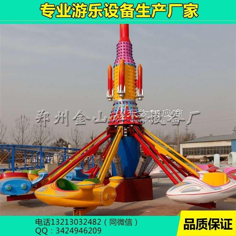 游乐园旋转飞机款式 新型游乐设备旋转飞机图片