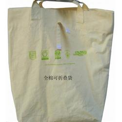 霆凯针织质量上乘 环保袋厂家-环保袋图片