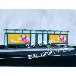 亿亭公交候车亭 碳钢候车亭优势尽览 候车亭专业制造商图片