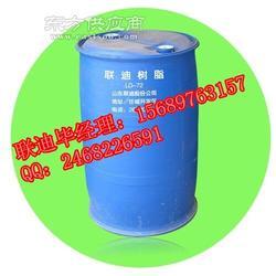 丙烯酸丙烯酸树脂销量,绿色环保丙烯酸树树脂销量,绿色环保丙烯图片