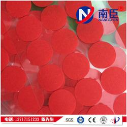 美纹纸胶带,广州美纹纸胶带,南臣实业(图)图片