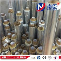 汕尾单面铝箔胶带,南臣实业(在线咨询),单面铝箔胶带供应商图片