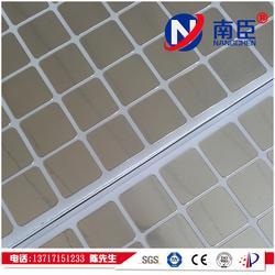 南臣实业(多图)_铝箔胶带_广州铝箔胶带图片