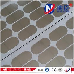 铝箔胶带厂家|江门铝箔胶带|南臣实业图片