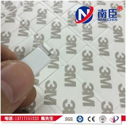 泡棉双面胶供应商、韶关泡棉双面胶、南臣实业(多图)图片