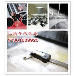 T11344对应材料号T11344对应型号图片