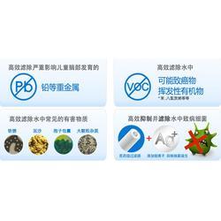 净水器,3m净水器与其他品牌比较,北京柯林(优质商家)图片