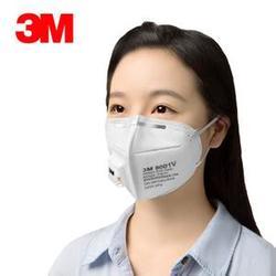 3m防雾霾口罩pm2.5防护口罩,北京柯林,防雾霾口罩图片