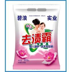 汰渍集团_汰渍集团(香港控股)_湖北汰渍集团洗衣粉图片