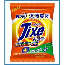 【香港汰渍集团】(图),四川汰渍洗衣粉,汰渍洗衣粉图片