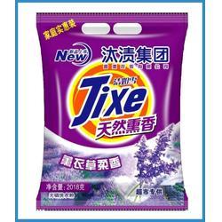 汰渍集团洗衣粉,【香港汰渍集团】,汰渍集团洗衣粉加盟电话图片