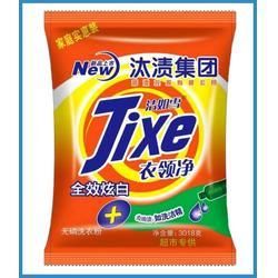 汰渍洗衣粉、香港汰渍集团、河北汰渍洗衣粉厂家直销图片