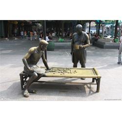 城市人物雕塑、鑫鹏铜雕(在线咨询)、武汉人物雕塑图片