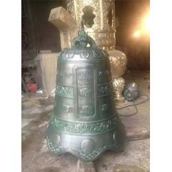 寺庙铜钟-中山铜钟-鑫鹏铜雕(查看)图片
