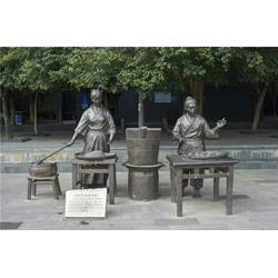 公园人物铜雕塑_人物铜雕塑_鑫鹏铜雕(查看)图片