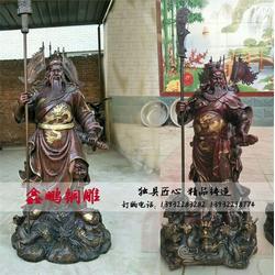 关公铜像厂家-鑫鹏铜佛像厂家-关公铜像图片