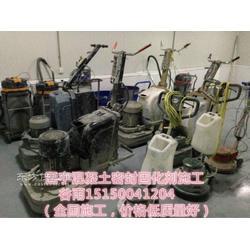 海伦 普罗索进口混凝土固化剂 施工队图片