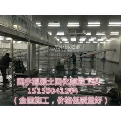 朝阳 美地宝进口混凝土固化剂 施工队图片