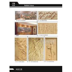 天目逆源雕刻图-中式砂岩浮雕砂岩浮雕图片