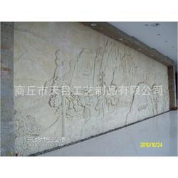 砂岩浮雕公司专业生产销售浮雕壁画图片