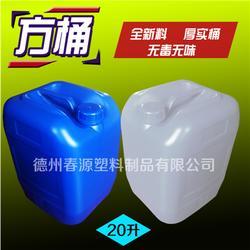 山东塑料桶,塑料桶,春源塑料制品图片
