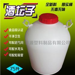 白色酒桶包装、白色酒桶、春源塑料制品厂图片