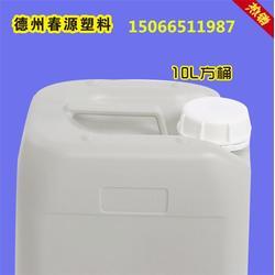 塑料桶_塑料桶生产厂家_春源塑料制品(优质商家)图片