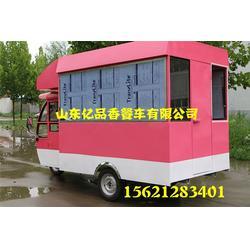 闵行小吃车,亿品香餐车(优质商家),移动多功能小吃车图片