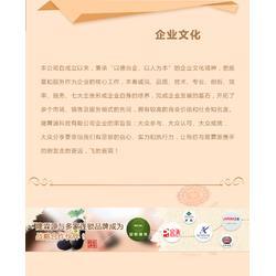 承建韩式汗蒸房|汉中韩式汗蒸房|太原汗蒸房(在线咨询)图片