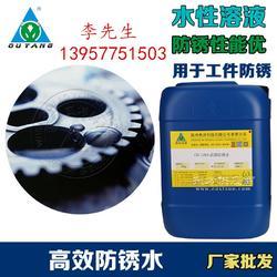 高效钢铁防锈剂水溶性图片
