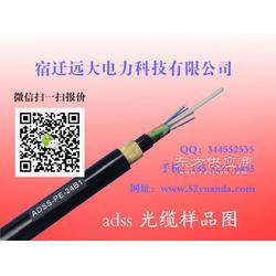 adss电力OPGW光缆OPPC48芯光缆厂家130截面通信光缆厂家图片