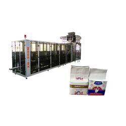 小米真空包装机,甘肃真空包装机,广州迈驰(查看)图片