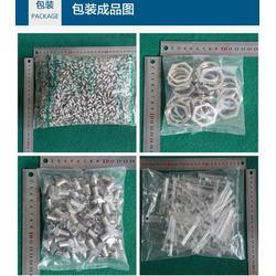 螺丝全自动计数包装机-计数包装机-广州迈驰图片