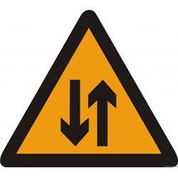 合三元交通设施(图)、交通标志牌施工、赣州交通标志牌图片