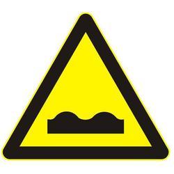 合三元交通设施(在线咨询)|交通标志牌|限速交通标志牌图片