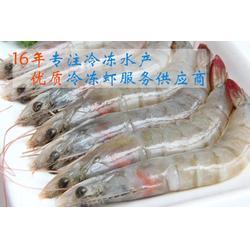 优鲜港水产大虾 冷冻虾厂家-汉中虾图片