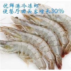 优鲜港水产大虾 厂家虾-延安虾图片