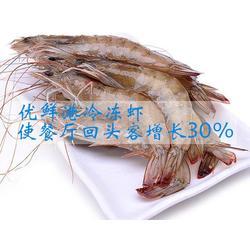 优鲜港水产大虾(图)|商家虾|延安虾图片