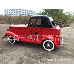 格浦復古模型值得選擇,收藏老爺車模型,老爺車模型圖片