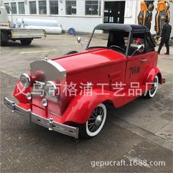青川县厂家直销供应油漆固化剂、工业油漆固化剂 欢迎来电咨询图片