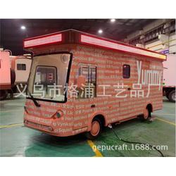 格浦复古模型工艺精湛 商场大众巴士售卖车-售卖车图片