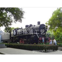 农业园火车摆件、火车、格浦复古模型优质货源图片