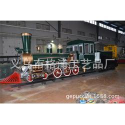 大型广场火车模型-格浦复古模型(在线咨询)火车图片