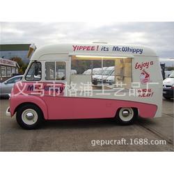 复古巴士售卖车-格浦复古模型(在线咨询)-售卖车图片