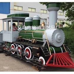 火车装饰,格浦复古模型创新新颖,火车图片