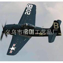 大型飞机模型公司-大型飞机模型-格浦复古模型创新新颖(查看)图片